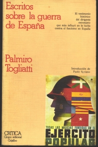 Escritos sobre la guerra de España